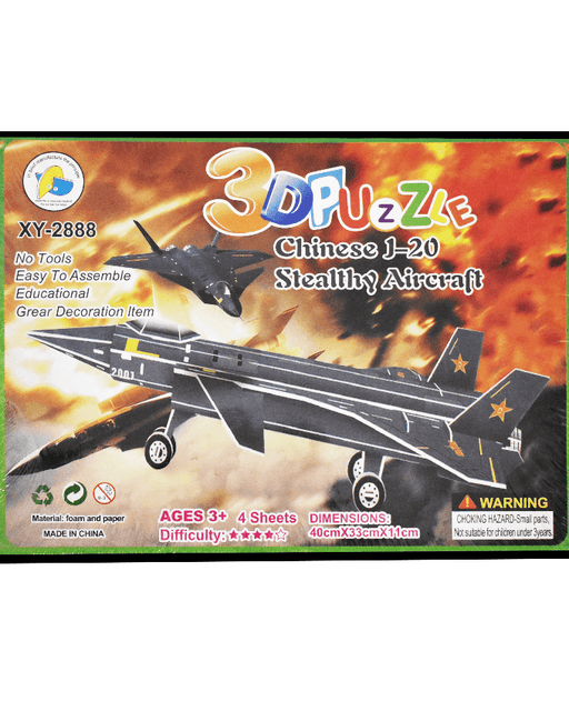 3D Puzzle Toy - Chinese J-20 Stealthy Aircraft - Hiffey