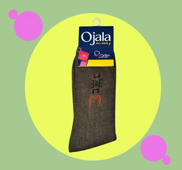 Ojala Cotton Men's Choice Socks - Light Brown - Hiffey