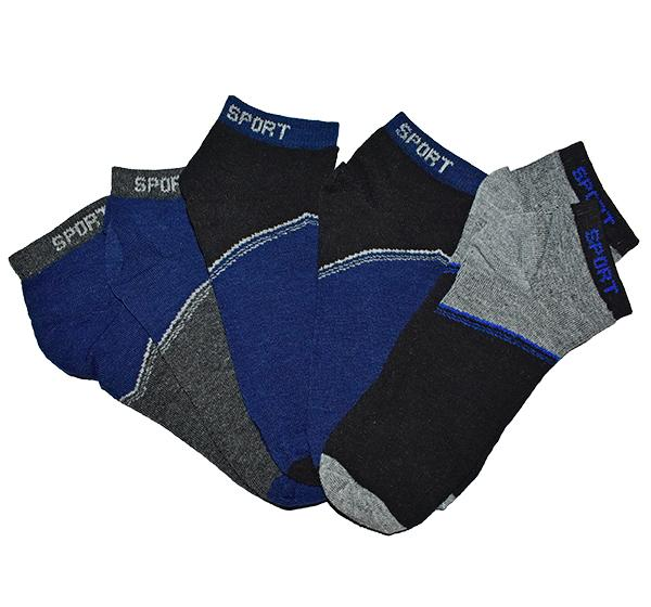 3 Multi Color Ankle Socks For Men's - Pack of 3
