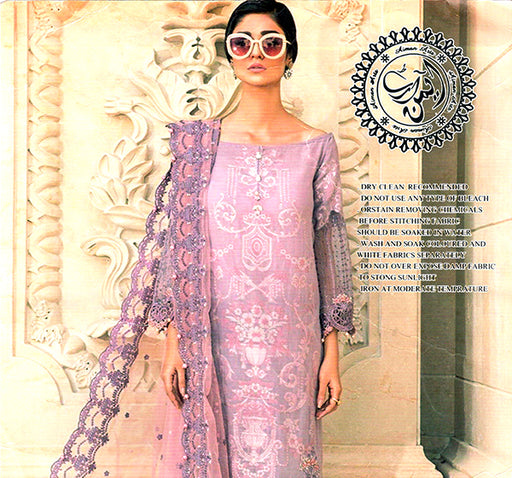 3 Piece Luxury Unstitched Suit With Embroidered Bunch - Light Purple - Hiffey