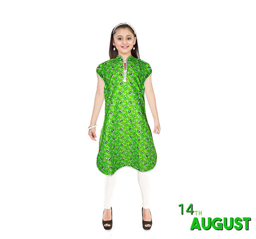 Jeevay Jeevay Pakistan Frock & Pajama For Girls - Green & White - Hiffey