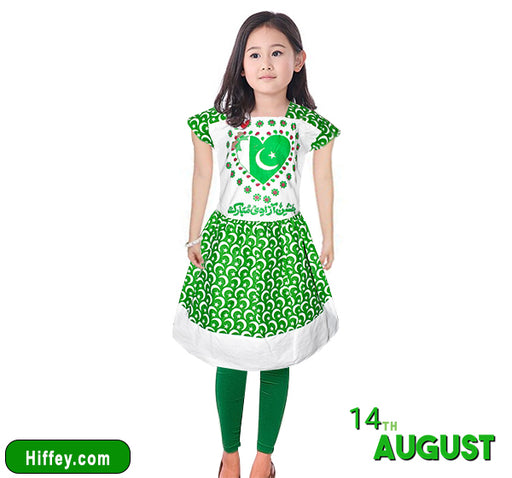 Pakistani Flag In Heart Printed Frock & Pajama For Girls - Green & White - Hiffey