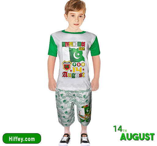 Independence Day Celebration Shirt & Short For Boys - Green & White - Hiffey