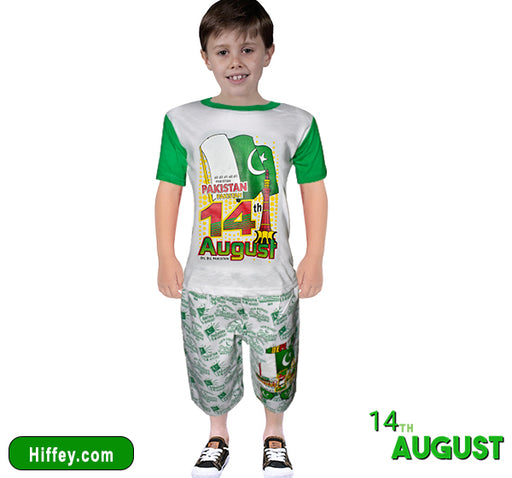 14 August Dil Dil Pakistan Shirt & Short For Boys - Green & White - Hiffey
