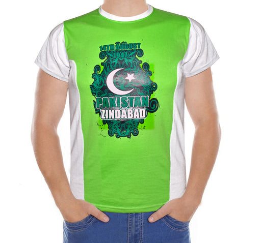 Pakistan Zindabad T-Shirt For Men's - Green & White - Hiffey