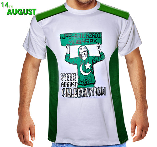 14 August Celebration T-Shirt For Men's - Green & White