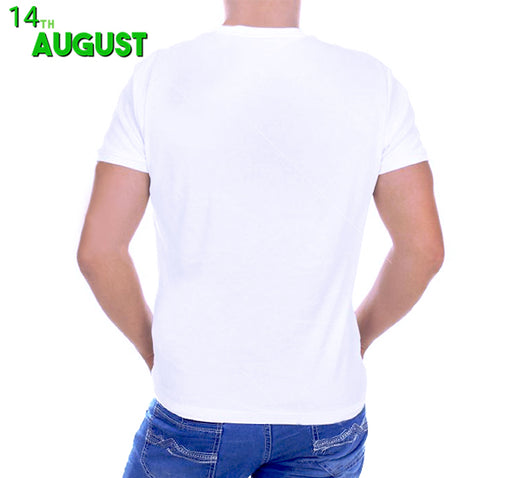 14 August Celebration T-Shirt For Men's - Green & White - Hiffey