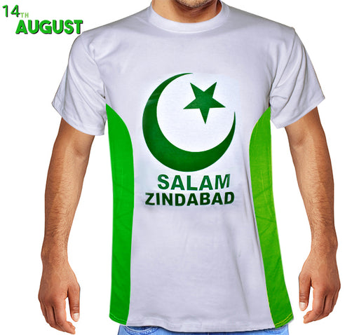 Salam Pakistan T-Shirt For Men's - Green & White - Hiffey