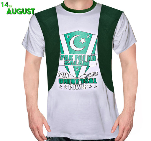 Pak Foj Ko Salam Printed T-Shirt For Men's - Green & White - Hiffey