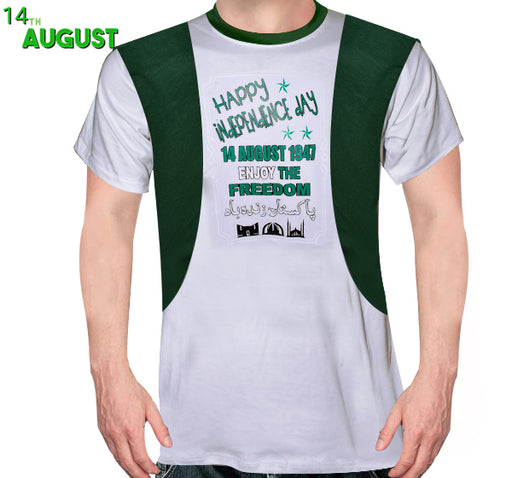 Enjoy The Freedom Printed T-Shirt For Men's - Green & White - Hiffey
