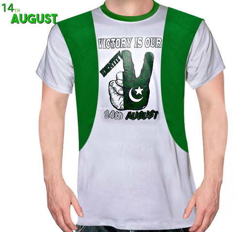 Victory Is Our Identity Printed T-Shirt For Men's - Green & White