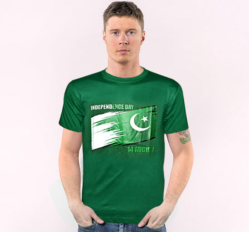 Happy Independence Day T-Shirt For Men's - Dark Green - Hiffey