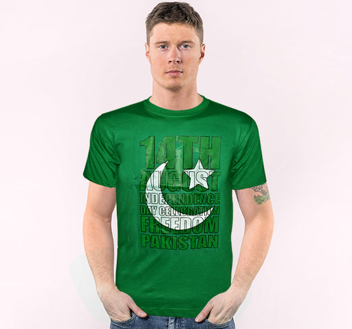 Independence Day Celebration T-Shirt For Men's - Dark Green - Hiffey