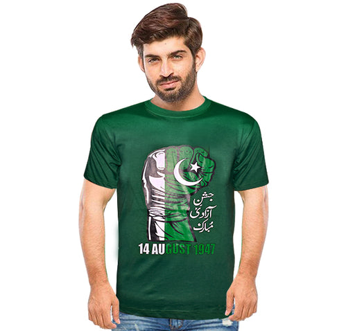Jashan E Azadi Mubarak Printed T-Shirt For Men's - Dark Green