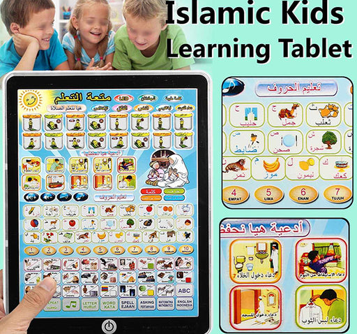 Arabic Learning Touch Button Pad For Kids - Hiffey