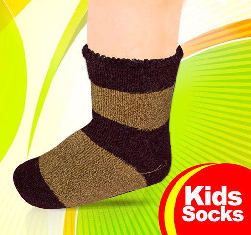 Winter Thermal Warm Socks For Kids - Beige & Brown - Hiffey