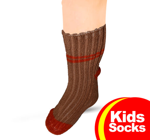 Winter Thermal Warm Socks For Kids - Brown - Hiffey