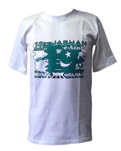 Jashn-E-Azadi Style Fashion T-Shirt - Hiffey