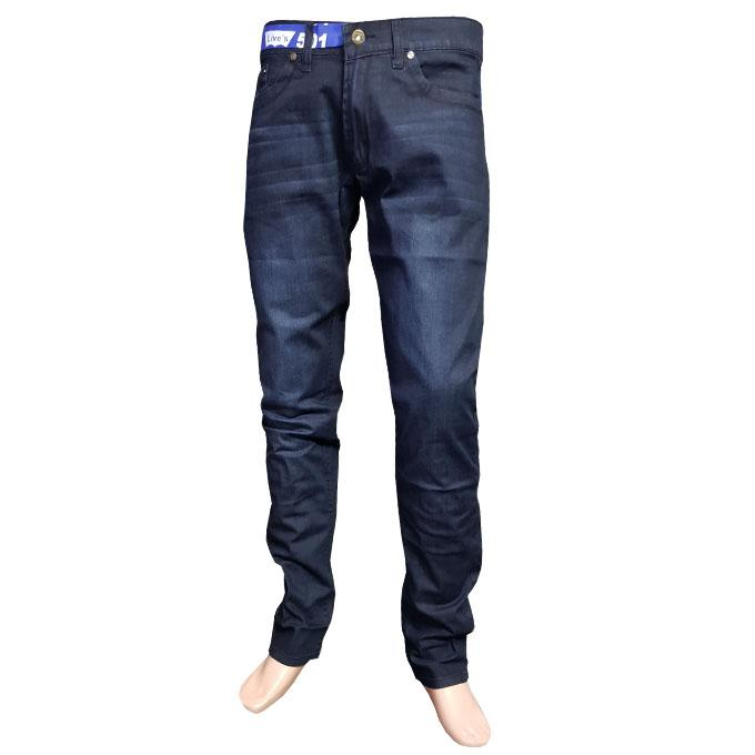 Branded Blue Tint Shade Jeans Slim Fit for Men