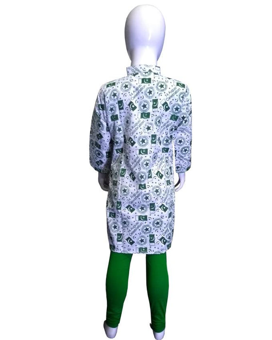 Kids Stylish Kurti Flag Printed for 14th August - Hiffey