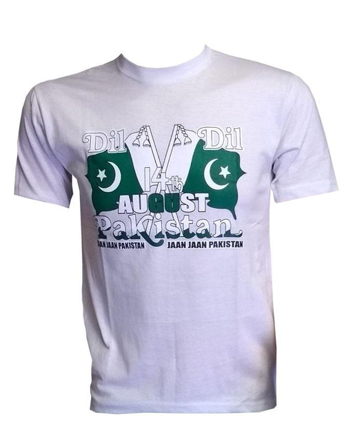 Dil Dil Pakistan Style Fashion T-Shirt