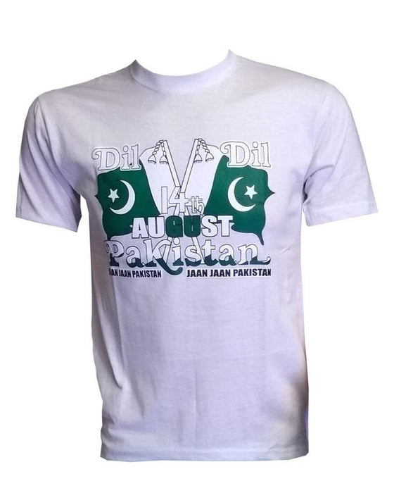 Dil Dil Pakistan Style Fashion T-Shirt - Hiffey