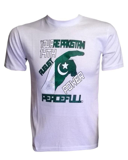 You Are Pakistani Style Fashion T-Shirt - Hiffey