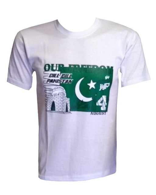 Our Freedom Dill Dill Pakistan Style Fashion T-Shirt
