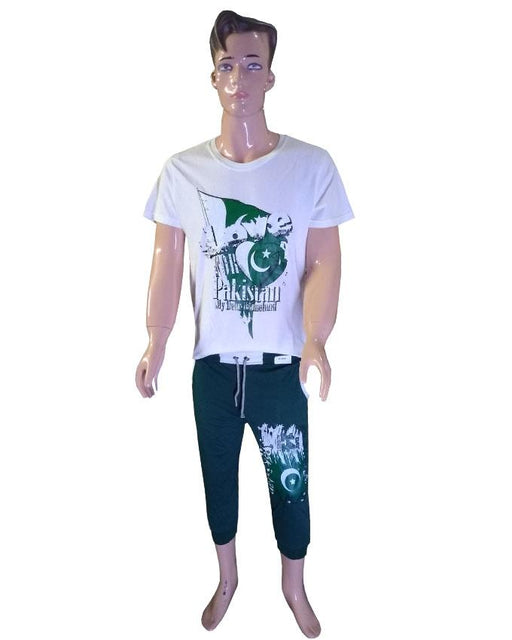 14th August Boys T-Shirt of Pakistan Homeland and Trouser - Hiffey