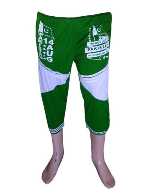 Independence Day Printed Trouser - Light Green - Hiffey