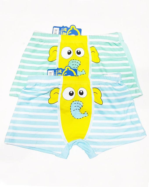 Kids Underwear - Pack of 2 - Hiffey