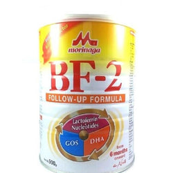Morinaga BF-2 Follow-Up Formula 900gms