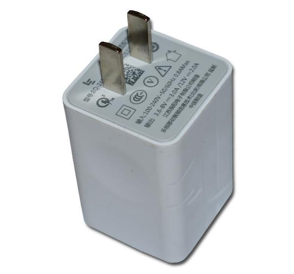 Mobile Charger 3.0A - White - Hiffey