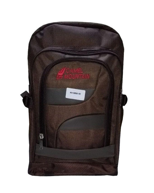 Camel Mountain School Bag - Brown - Hiffey