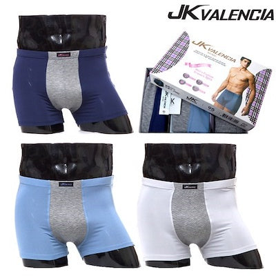 JK Valencia Men Boxers - Pack of 3 - Hiffey