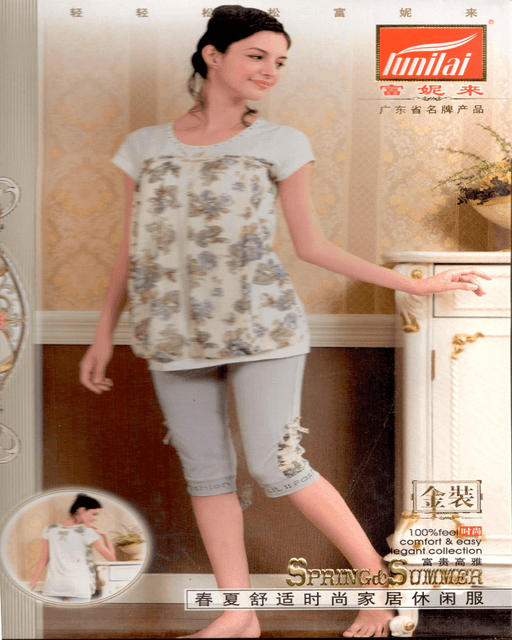 White Printed with Grey Capri Night Suit for Girls - Hiffey