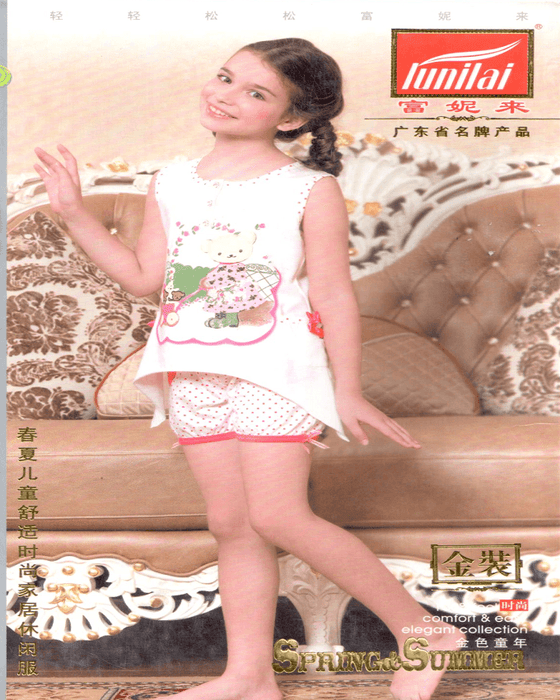 White Printed T-Shirt with Dotted White Shorts for Kids - Hiffey