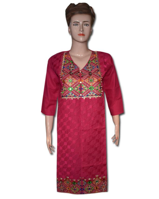 Pink Color Front Gala & Daman Embroidered Kurti - Hiffey