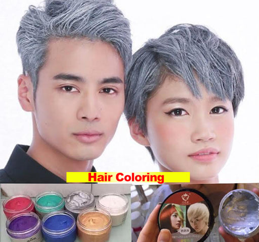 Mofa Jang Magic Hair Coloring Cream - Grey - Hiffey