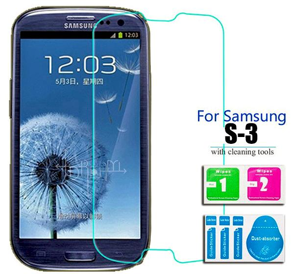 Screen Glass Protector for Samsung Galaxy S3 - Hiffey