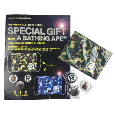 A Bathing Ape Camo Face Mask & Badges