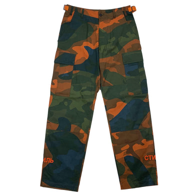 Heron Preston Camo Cargo Pants
