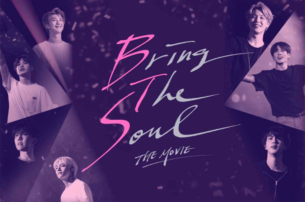 "BTS ""Bring the Soul: The movie"" Sets A Cinema Record"