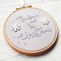 Babys First Christmas - Tree Ornament - Personalised