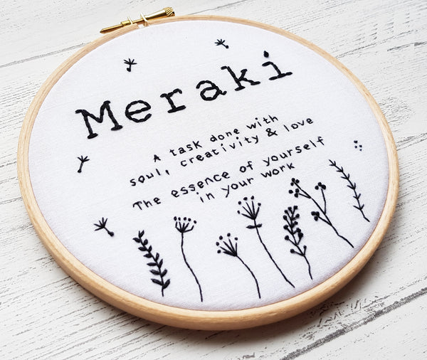 Piece of the Month- Meraki