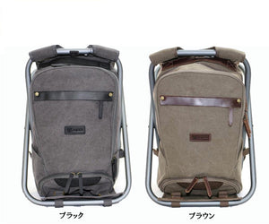 Adventure Backpack Turns Into a Chair When Needed