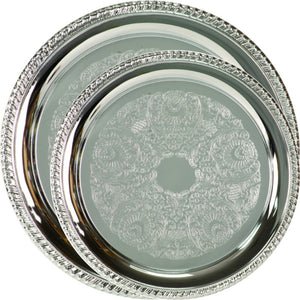 Engravable Chrome-Plated Elegant Pattern Award Tray | 2 SIZES