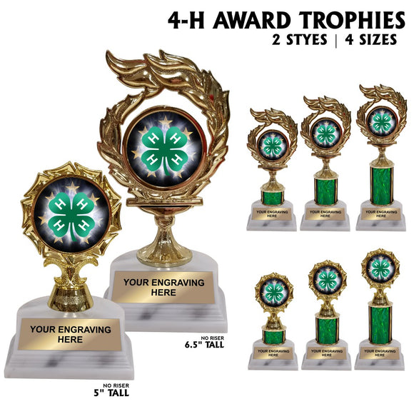4-H Club Award Trophies | 2 STYLES | 4 SIZES