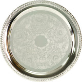 Engravable Silver-Plated Elegant Pattern Award Tray | 3 SIZES