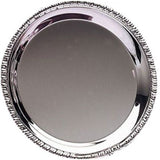 Engravable Round Silver Plated Award Tray | 3 SIZES